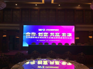 LED Full Color Flexible Display P2.5 Indoor Advertising and TV Video Wall Screen pictures & photos