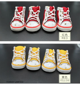 Design Pet Products Outdoor Sports Mesh Dog Shoes pictures & photos