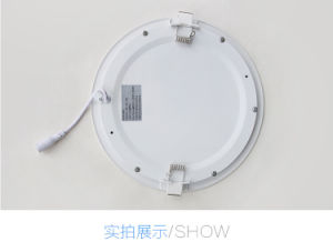 LED Spot Light/Living Room/Meeting Room/Show Room/Bedroom Light 4W LED Panel Light pictures & photos