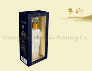 Customize Luxury High-Class Fancy Paper Packing Boxes for Wine pictures & photos