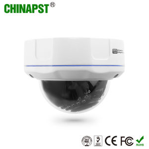 Hottest Home Security Waterproof H. 265 5.0MP Dome IP Camera (PST-IPCD402EH5) pictures & photos
