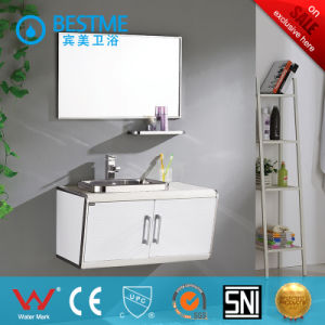 Ivory Color Stainless Steel Bathroom Cabinet From China (BY-B6023) pictures & photos