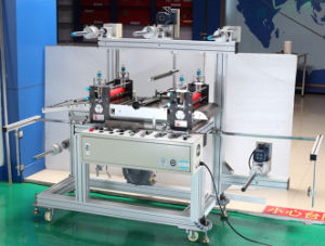 Wt300-2c Multifuntional Hi-Speed Precision Laminating Machine
