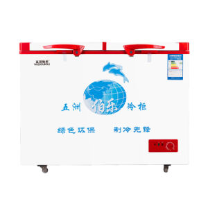 2016 New Products Single Temperature Top Open Double Doors Chest Freezer pictures & photos
