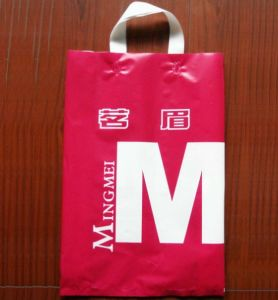 Plastic Bag OEM Custom Brand Printed Plastic Shopping Bag pictures & photos