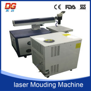 China High Quality 300W Mould Laser Welding Machine pictures & photos