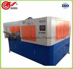 Guozhu 5L Double Cavity Blow Molding Machine pictures & photos