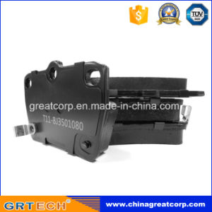 High Performance Auto Brake Pad for Chery Cars pictures & photos
