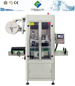 Full Auto Shrink Sleeve Label Machine for Plastic Cups pictures & photos