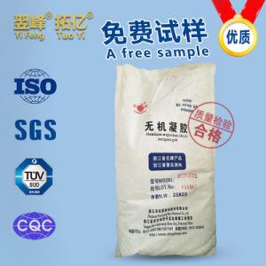 Aluminum Magnesium Silicate Inorganic Gel 98% pictures & photos