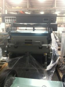 Tymk-1100 Hot Stamping and Die Cutting Machine pictures & photos