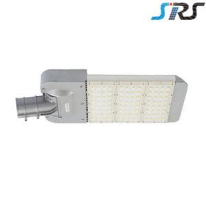 60W-350W Easy Integrated Solar Solar Reindeer Light LED Street Light Licht Aluminum pictures & photos
