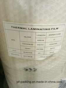 Digital Thermal Lamination Film pictures & photos