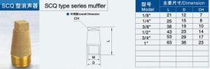 SCQ Type Series Muffler