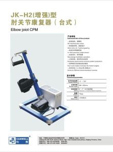 Canwell Elbow Joint Cpm, Table Model pictures & photos