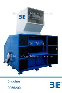 Large Crusher/Plastci Granulator (PC66200RII) pictures & photos