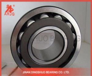 Original Imported 22326cc (3626) Spherical Roller Bearing (ARJG, SKF, NSK, TIMKEN, KOYO, NACHI, NTN)