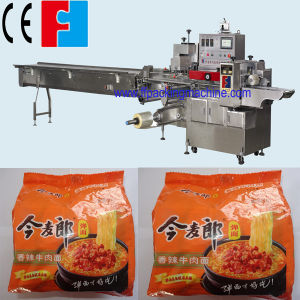 Automatic Instant Noodle Packing Machine (Instant Noodle Packaging Machine) pictures & photos