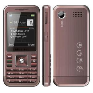 Cell Phone (JM1200)