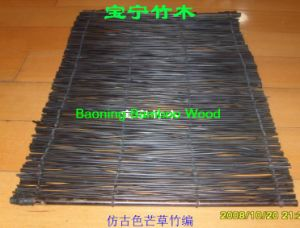 Bamboo Weaving Products (bz-zb0200)