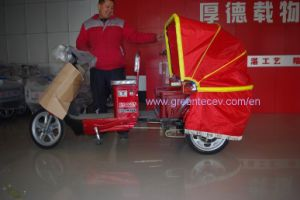 Electric Tricycle S28+ Rain Cover