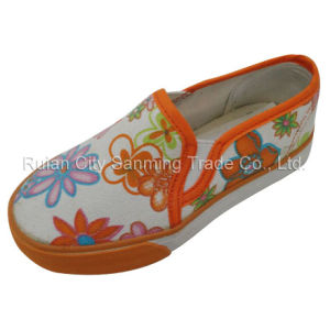 Canvas Shoes For Children(Sm-K019)