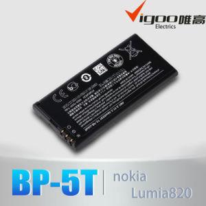 Original Batterie Akku Accu BV 5jw for Nokia pictures & photos