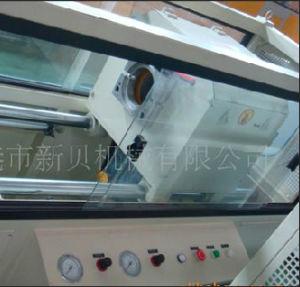 XB- No Scrap Cutting Machine