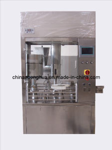 Single Head Powder Filling Machine (SD-I) pictures & photos