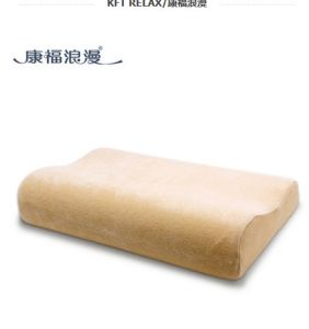 Contour Shape Memory Foam Pillows (60X40X10cm) pictures & photos