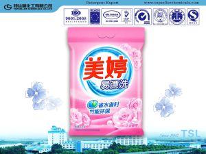 Sell Peru Detergent Powder pictures & photos