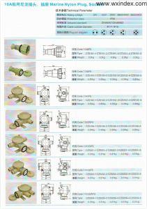 10A Marine Nylon Plug, Socket