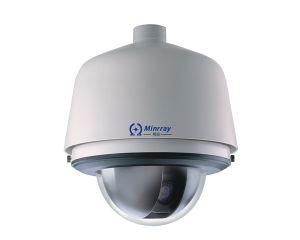 HD-Sdi Integrated High Speed Dome Camera UV51 pictures & photos