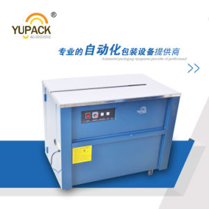 Yupack High Quality Semi-Auto Strapping Machine with PCB Control pictures & photos
