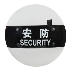 Round Type Enhanced Polycarbonate Shield PC Anti Riot Shield pictures & photos