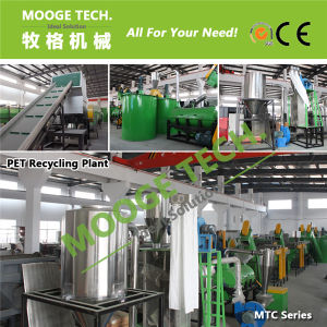 Waste Plastic Bottle Recycling Machine (MT Series) pictures & photos
