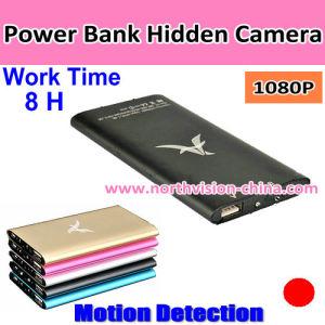 3000mAh Power Bank Camera