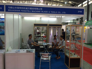 2014 Propak Shanghai China Expition Wapper Machine Blade Factury pictures & photos
