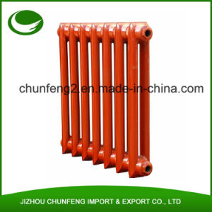 Kazakhstan Popular Heating Radiators Mc90 pictures & photos