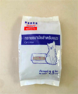Manufacturer of Cat Litter or Cat Sand with 2kg Package pictures & photos