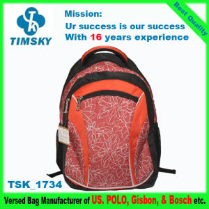 Durable Backpack for Traveling, Hiking, Promotion, Sports, Laptop, School