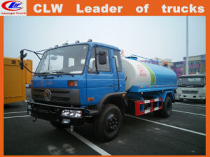 Fecal Suction Truck Dongfeng 4*2 Fecal Suction Truck pictures & photos