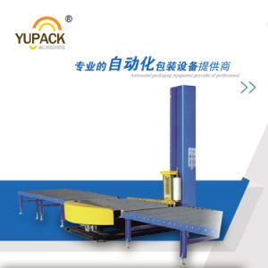 Full-Automatic Pallet Stretch Wrap Online PLC Programe Wrapping Machine pictures & photos