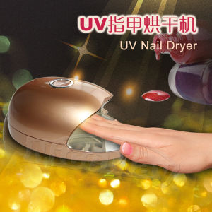 Mj-1301 The Newest UV Nail Dryer