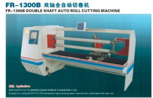 Double Shaft/Arm Medical and Food Grade Applications Automatic Making Machine pictures & photos