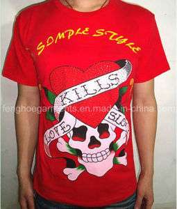 T-Shirt (DP-1201ST)