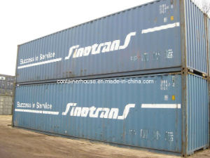 20GP/40GP Used Shipping Container (RAY-40UC-036) pictures & photos
