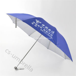 Best Quality Blue Silver Coated Canopy 4 Fold Umbrella (YS4F0010) pictures & photos