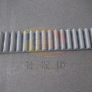 Automatic Fluffing Cotton Machine Belt pictures & photos