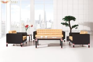 Metal Frame Genuine Leather Office Sofa Set Modern Office Sofa Chair (HY-S1003) pictures & photos